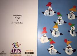 design your own card design your own christmas cards phil and jim s pta