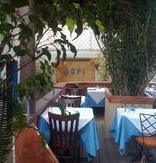 Los Patios Restaurant Sofi Greek Restaurant