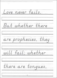 printables handwriting worksheets ronleyba worksheets