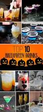 Halloween Party Cocktail Ideas by 2509 Best Cocktail Party Images On Pinterest Cocktail Recipes