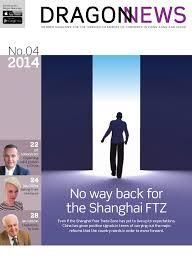 dragon news no 4 2014