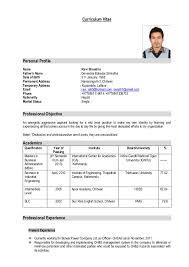 latest cv template cv template teaching job starengineering