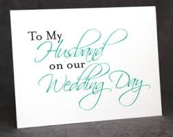 For My Husband On Our To My Husband