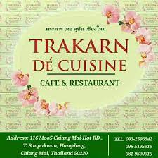 de cuisine trakarn de cuisine ตระการ เดอ ค ซ น หน าหล ก เทศบาลนคร