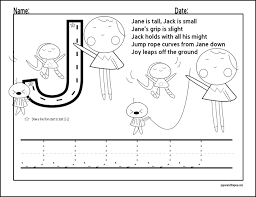 17 best images of letter j tracing worksheet printable tracing