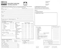 andover township forms and applications