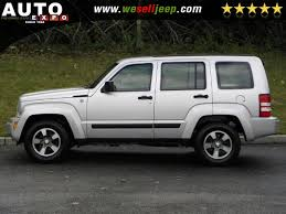 used jeep liberty 2008 jeep liberty 2008 in huntington long island queens connecticut