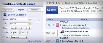 hyperdia japan rail search apk japan rail pass plan with the hyperdia timetable