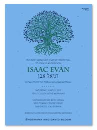unique bar mitzvah invitations on 100 recycled plantable paper