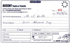 template for receipts of payment money receipt format free award certificate templates word sample accent tours travels receipt 5jpg accent tours travels receipt 5 sitemapxml