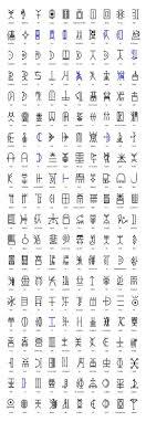 best 25 glyphs symbols ideas on glyphs symbols and - Glyph Symbol