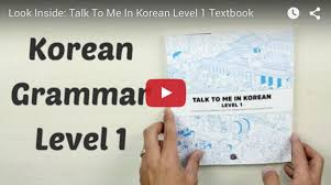 ttmik book level 1 international shipping my korean store
