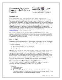 undergraduate resume examples law school admissions resumes template law school admissions resumes
