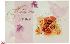 new high quality chinese writings happy birthday greeting best