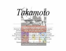 meaning of the japanese surname takamoto is lives high hill namemeans