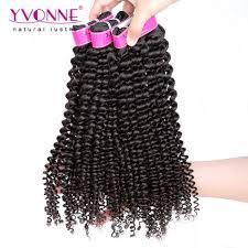 most popular hair vendor aliexpress yvonne brazilian kinky curly virgin hair 3pcs lot brazilian hair