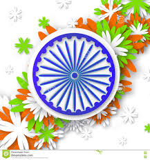 Flag Flower Origami Flower National Tricolor Indian Flag Indian Independence Day Celebration Background Ashoka Wheel Republic Paper 72822141 Jpg
