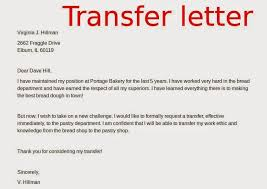 Transfer Request Letter In Bank how to write a request letter for noc transfer letters sles ask