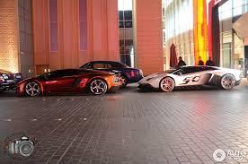 lamborghini aventador lp720 4 50 anniversario price lamborghini aventador lp720 4 roadster 50 anniversario 2 july