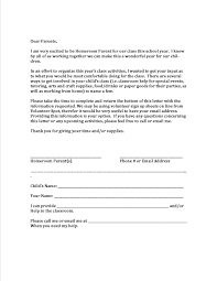 volunteer report template volunteer report template new volunteer letter template