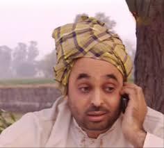 Indian Meme Generator - phone talking indian blank template imgflip