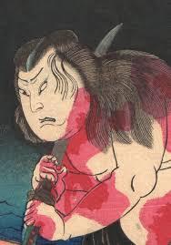 yoshitaki onoe tamizo ii as gonpachi