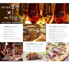 s駱aration cuisine s駛our s駱aration cuisine s駛our 100 images 澳洲遊記袋鼠島day 1 展望