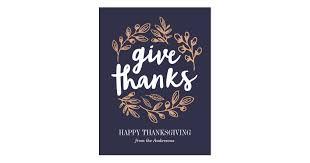 give thanks script postcard zazzle
