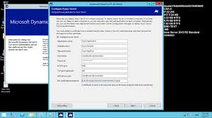 ax 2012 r3 commerce data exchange service async server