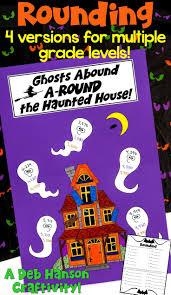 rounding craftivity for halloween rounding worksheets rounding