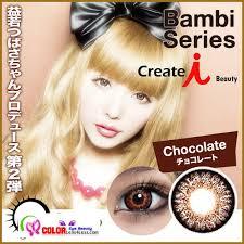 cib mimi princess chocolate contact lens pair wmm304 choco