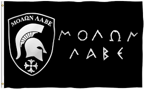 Come And Take It Flag Templar Knights Battle Flag Flag 3 X 5 3x5 Feet By Quarks Amazon