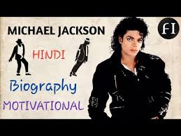 michael jackson full biography in hindi michael jackson biography in hindi michael jackson success story