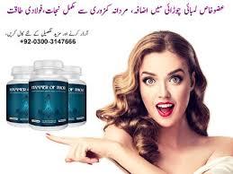 hammer of thor capsules in sahiwal 03003147666 mytelebrand com