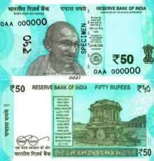 rbi introduces new u20b950 currency notes the hindu