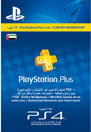 ps4 gift card buy playstation plus 365 days online gift card in dubai uae