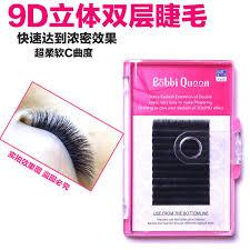 individual extensions quality eyelash individual extensions 3d eyelash extensions