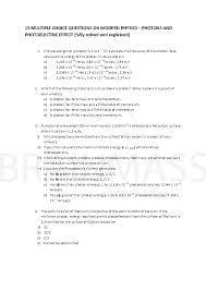 15 multiple choice questions photon and photoelectric effect