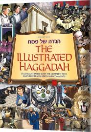 artscroll children s haggadah illustrated haggadah paperback the judaica place