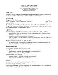 free easy resume template word sle resume templates template free printables best 25 teacher