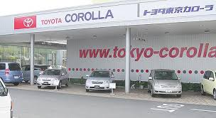 toyota dealer japan japan s franchise system favors the factories