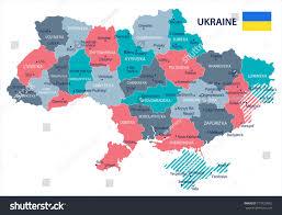 Chernobyl Map Ukraine Map Flag High Detailed Vector Stock Vector 773723065