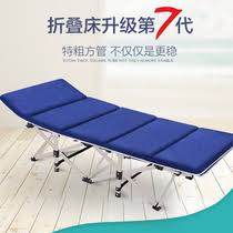 Folding Single Camping Bed Folding Bed From The Best Taobao Agent Yoycart Com