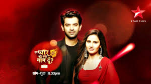 like in ipk 1 asr blackmails his lady love into marrying him in