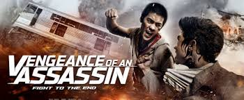 film blu thailand vengeance of an assassin the final thai action opus of panna rittikrai