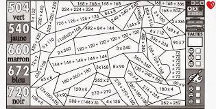 coloriage magique cm1 maths  Multiplications CE2 CM1 CM2 Exercices