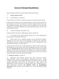 76445468 mosque general design regulations mosque abrahamic