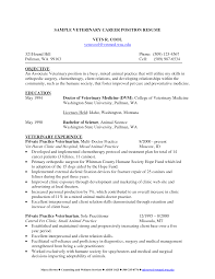 veterinary assistant resume sle with no experience unique vet
