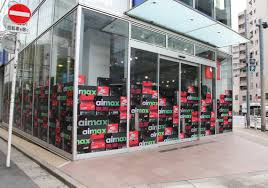 look atmos we nike store display