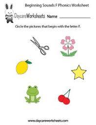 preschool star spelling worksheet tristan pinterest spelling